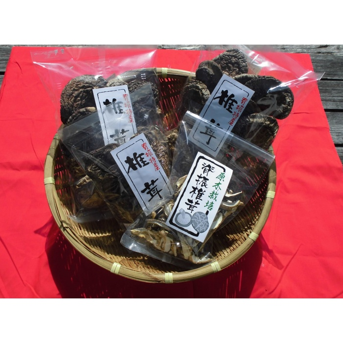 【ふるさと納税】せふり特選椎茸セット (H044103)