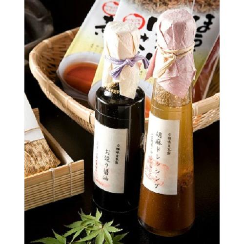 【ふるさと納税】造り醤油・胡麻ドレッシング セット (H039101)