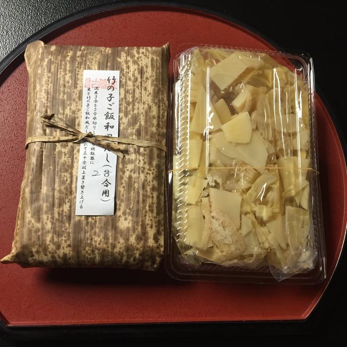 【ふるさと納税】竹の子御飯の素(2合用) × 2 (H039102)