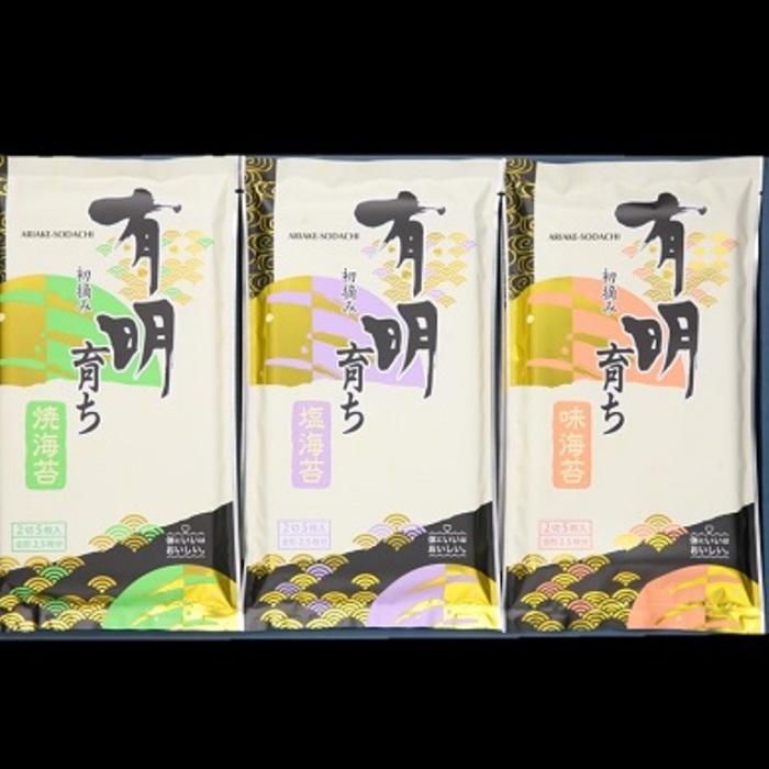 【ふるさと納税】初摘み海苔 SAY-39 (H029101)