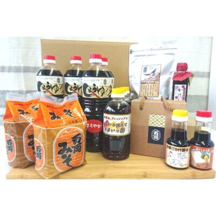 【ふるさと納税】九州醤油調味料いろいろ詰合せ(100mlBOX入)2箱セット(K-1) (H016114)