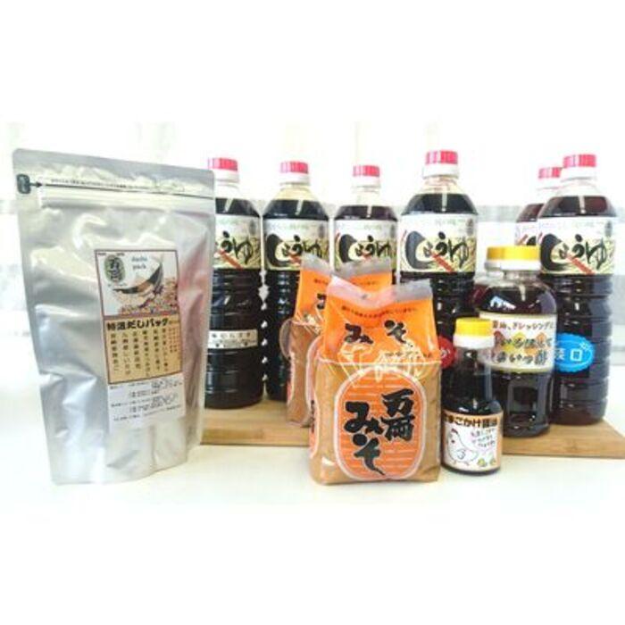 【ふるさと納税】九州醤油万両の調味料詰合せ(G-1) (H016131)