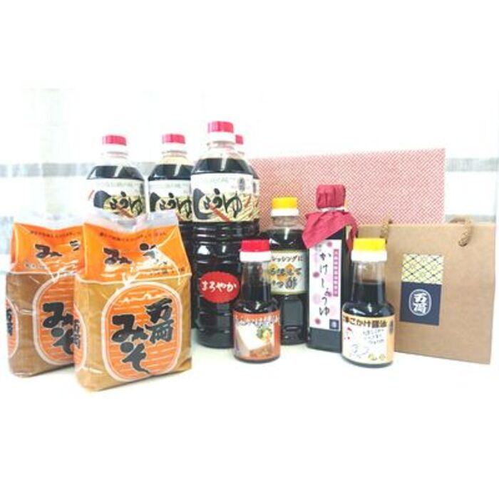【ふるさと納税】九州醤油調味料ギフトといろいろ詰合せ(かけ醤油入)(H-1) (H016132)