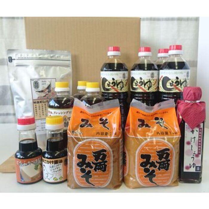 【ふるさと納税】九州醤油調味料いろいろ詰合せ(かけ醤油入)2箱セット(J-1) (H016134)