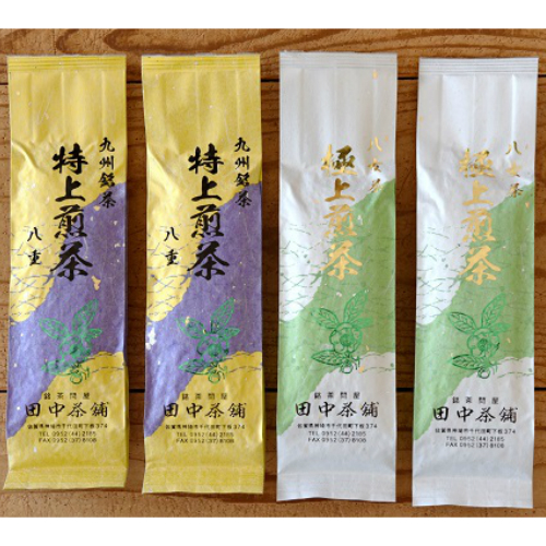 【ふるさと納税】八女茶「極上煎茶」2本・九州銘茶「特上煎茶」八重2本飲み比べセット (H047101)