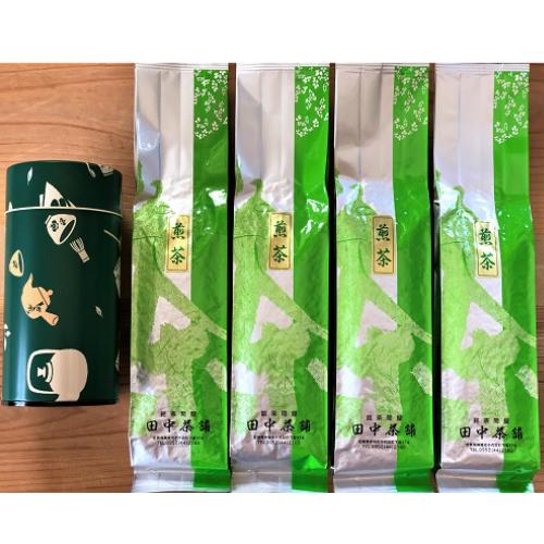 【ふるさと納税】普段使いに「煎茶」200g×4本・茶缶付き (H047102)