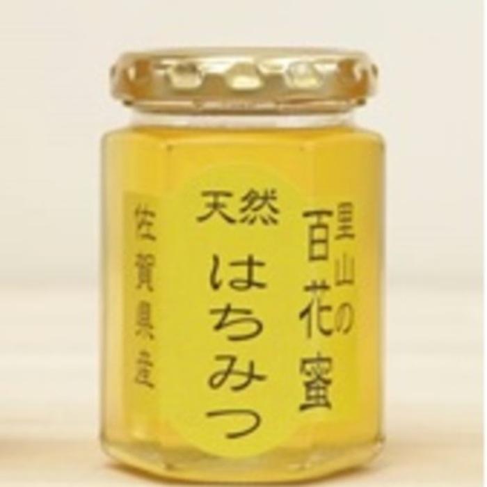 【ふるさと納税】ワン・ニャン 百花蜜セット(各170ml×2) (H059112)