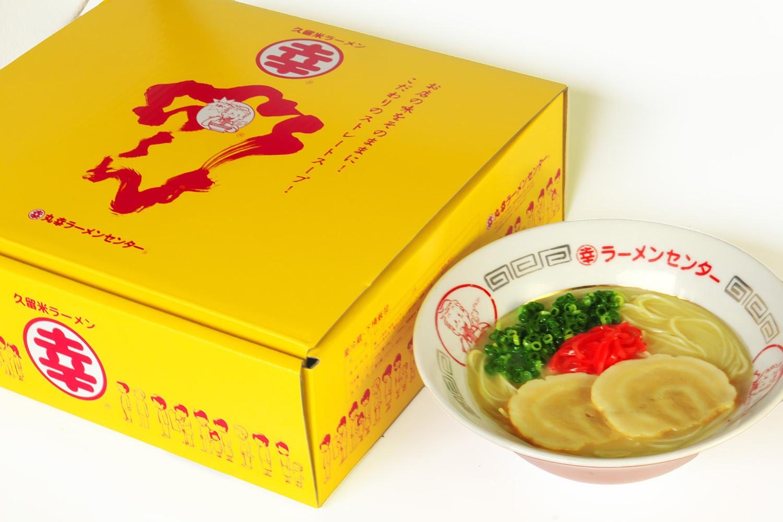 【ふるさと納税】A6-009R 丸幸ラーメン(とんこつ生)10食入り