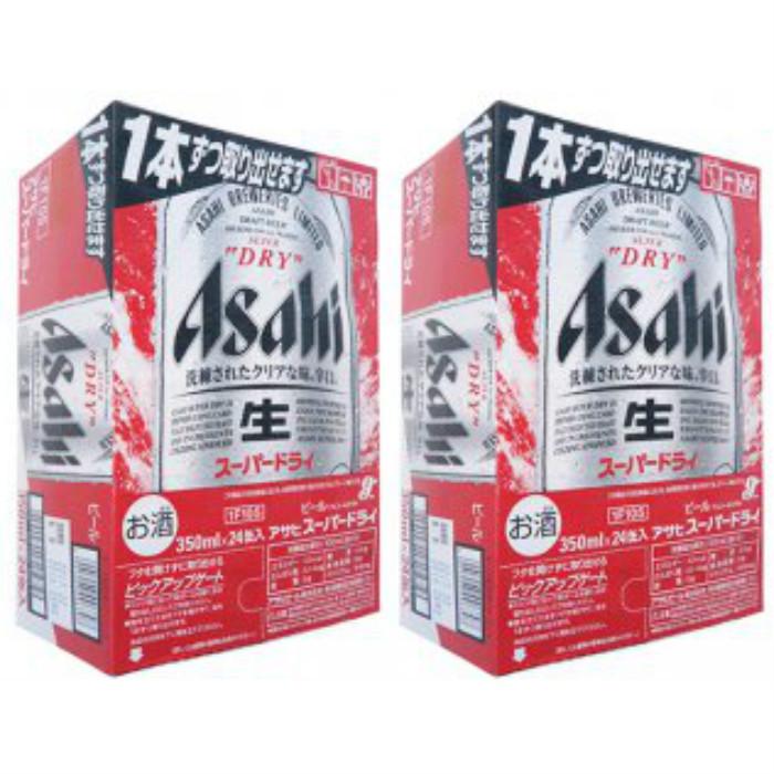 【ふるさと納税】C3-001 アサヒスーパードライ350ml缶 【2ケース 48本】