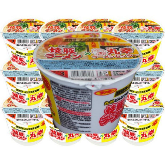 【ふるさと納税】A5-061R 「焼豚ラーメン×丸幸ラーメン」12個入×2ケース