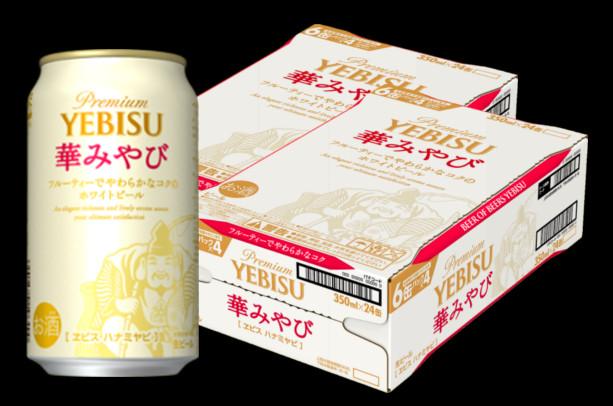【ふるさと納税】C7-006 サッポロヱビス華みやび350ml缶48本(2ケース)