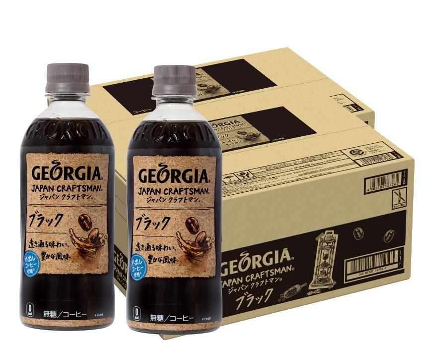 【ふるさと納税】A4-004 ジョージア ジャパンクラフトマン ブラックPET 500ml24本×2ケース