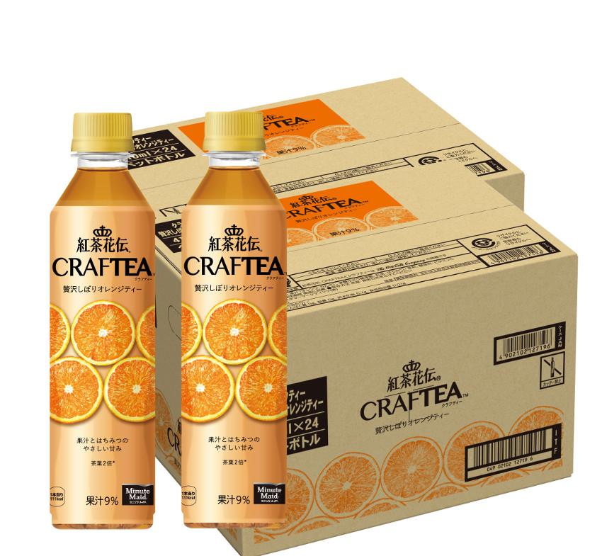 【ふるさと納税】A3-005 紅茶花伝クラフティー 贅沢しぼりオレンジティー410mlPET24本2ケース