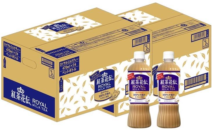 【ふるさと納税】A5-049 紅茶花伝ロイヤルミルクティー 470mlPET 24本×2ケース