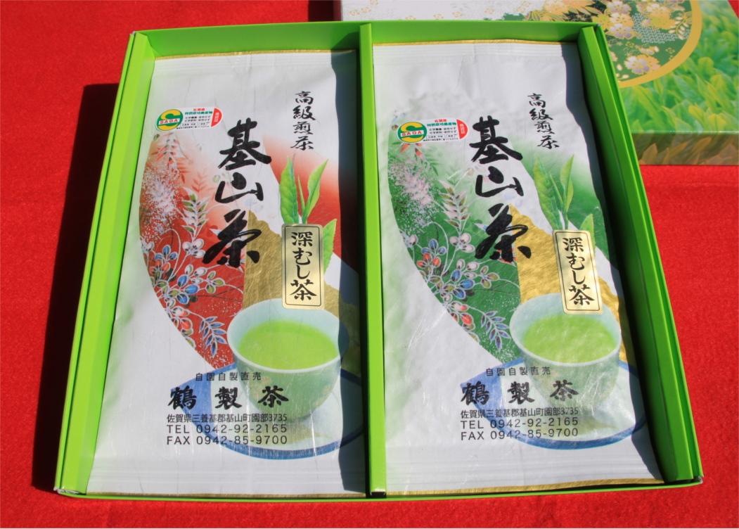 """今だけスーパーセール限定 """"自然が育んだ高級煎茶"""" ふるさと納税 A4-103R WEB限定 基山茶高級煎茶2袋セット 無農薬栽培"""