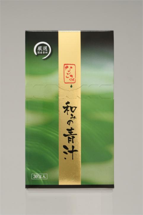 【ふるさと納税】A4-029R 厳選国産素材「和みの青汁」