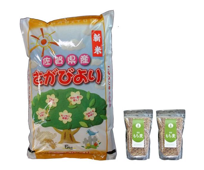 【ふるさと納税】A5-060R さがびより5kg&もち麦2袋
