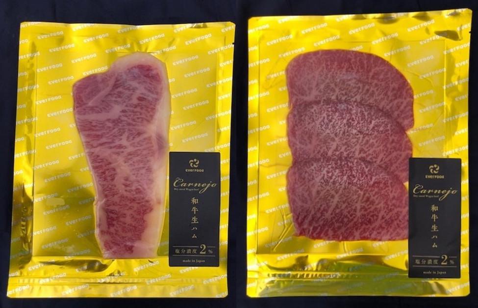 【ふるさと納税】A5-080R 佐賀県産和牛生ハムセット