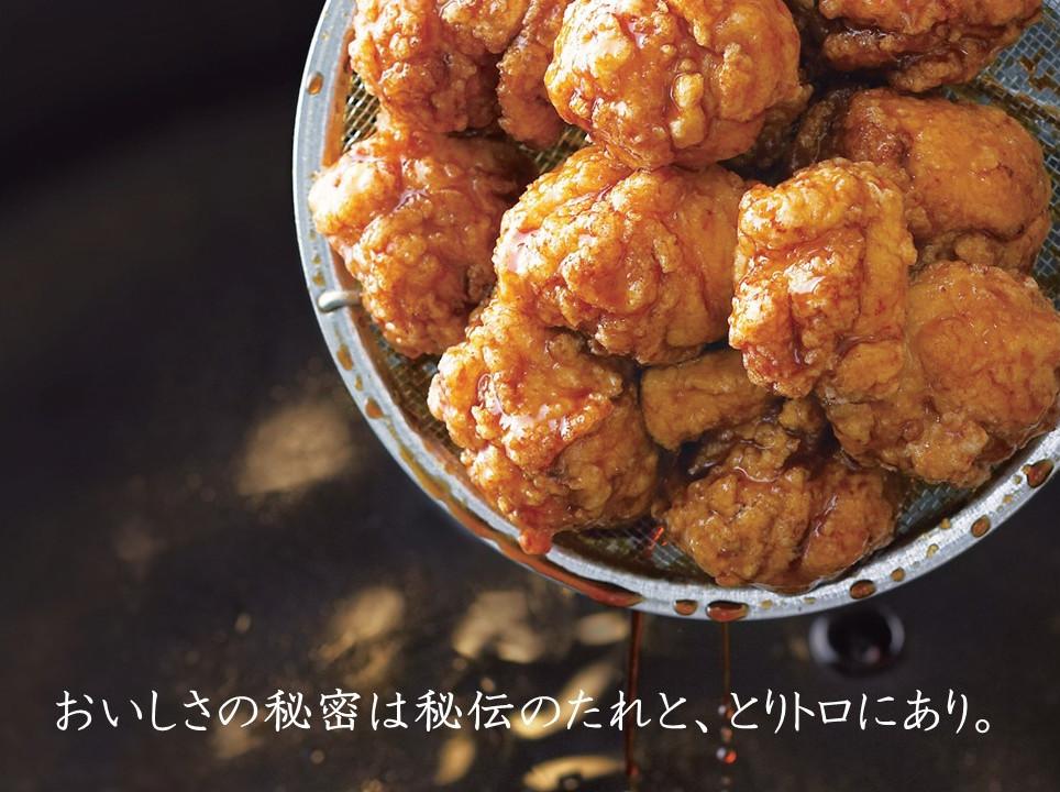 【ふるさと納税】A-209R みつせ鶏どぶ漬から揚げ(1箱)