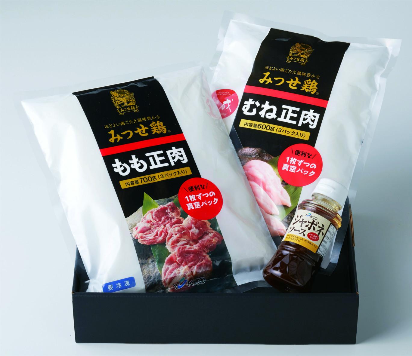 【ふるさと納税】A5-087R みつせ鶏もも・むね肉セット