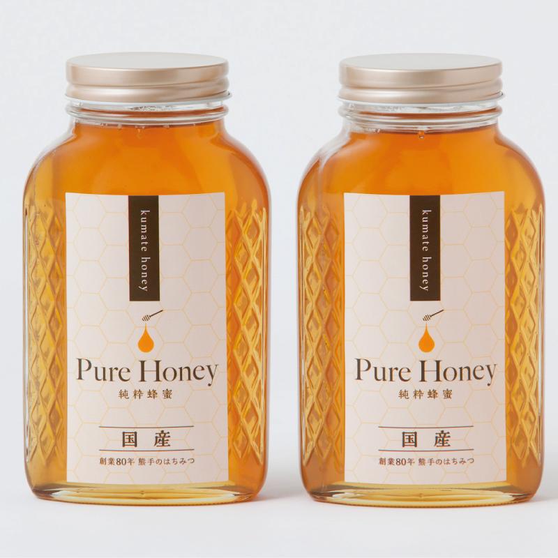 様々な調理に使えます ふるさと納税 蜂蜜一筋81年 低価格化 上峰の熊手蜂蜜 800g×2本 国産 百花蜜 100%品質保証