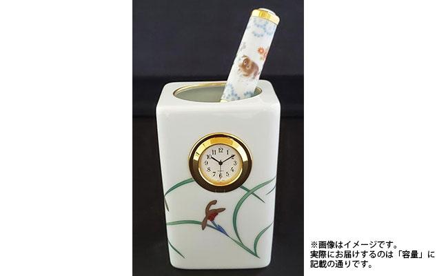 有田焼 超歓迎された 磁器 時計 ペン立て A25-153 リンドフィールド ふるさと納税 ペン立て時計 香蘭社 今ダケ送料無料