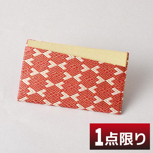 【ふるさと納税】ST002R 【限定1点】手織り佐賀錦 カードケース(2)【クレジット決済のみ】