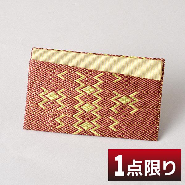 【ふるさと納税】ST004R 【限定1点】手織り佐賀錦 カードケース(4)【クレジット決済のみ】
