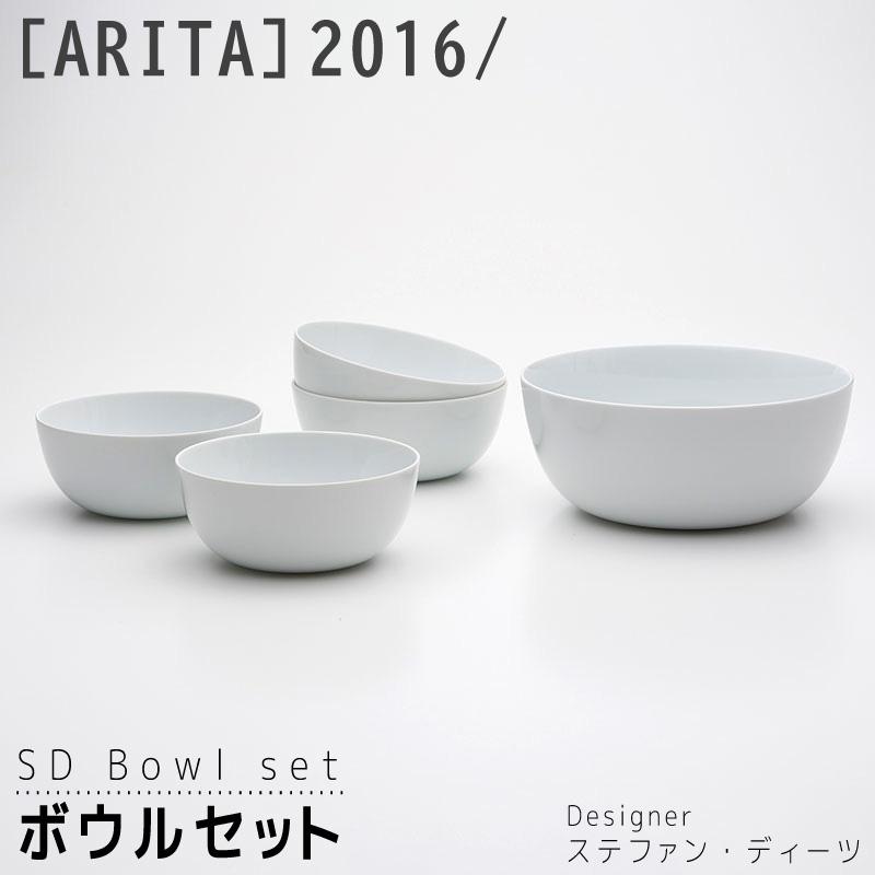 【ふるさと納税】OI20021R 2016/ SD Bowl set