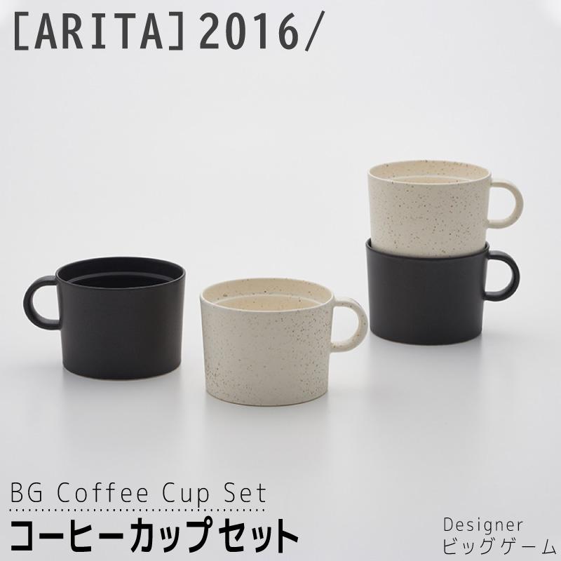 【ふるさと納税】OI20029R 【ARITAブランド】2016/ ビッグゲームのコーヒーカップ4個セット