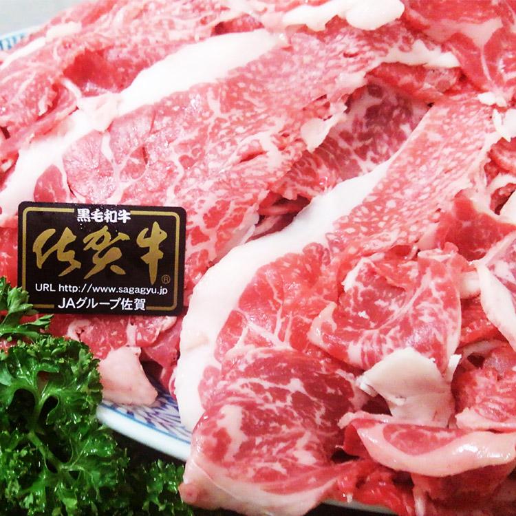 【ふるさと納税】FK19006R 佐賀牛 切落し 1.5kg