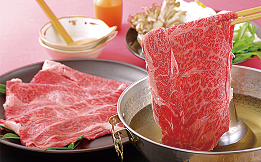 【ふるさと納税】長崎和牛モモ肉すき焼き・しゃぶしゃぶ用