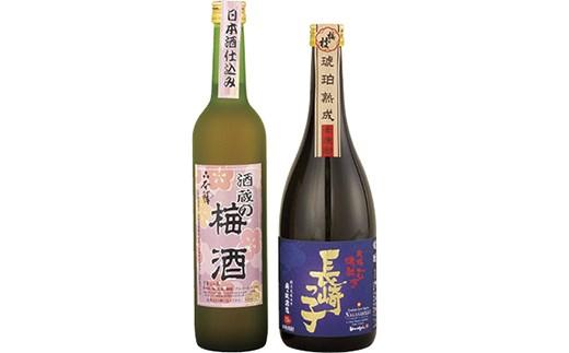 【ふるさと納税】佐世保の酒蔵飲み比べ SAF-11