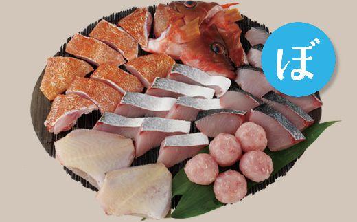 【ふるさと納税】五島列島天然魚おまかせ海鮮鍋(約5人前)