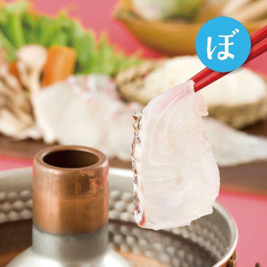 【ふるさと納税】魚市直送料亭旅館の九十九島鯛しゃぶセット