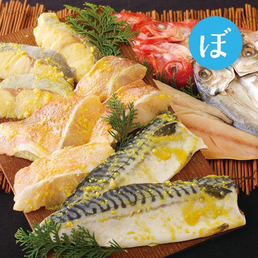 【ふるさと納税】富岡の「西京漬・干物」セット