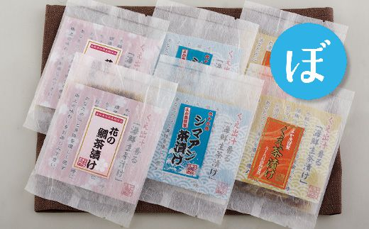 【ふるさと納税】九十九島くえだし茶漬け(くえ・しまあじ・真鯛)