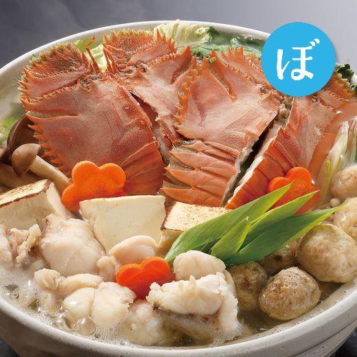 【ふるさと納税】めぐみもんうちわえびの海鮮鍋