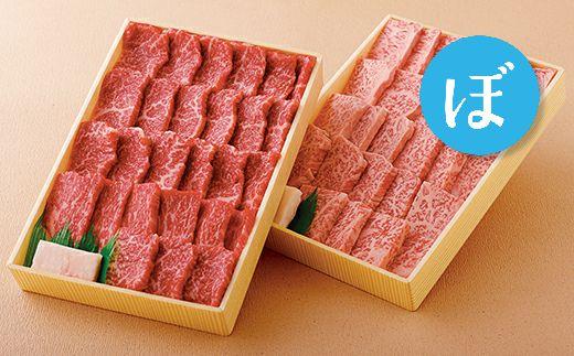 【ふるさと納税】長崎和牛ロース焼肉(400g)・特選モモ焼肉(400g)