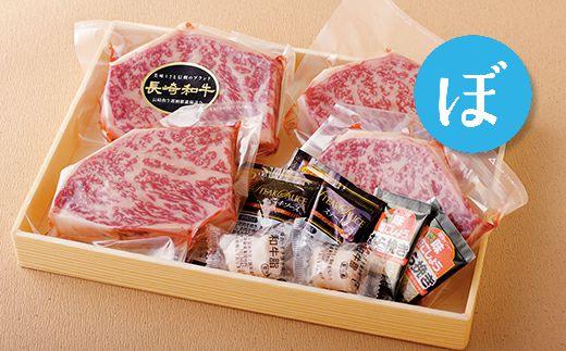 【ふるさと納税】長崎和牛特選ロースステーキ(約120g4枚)