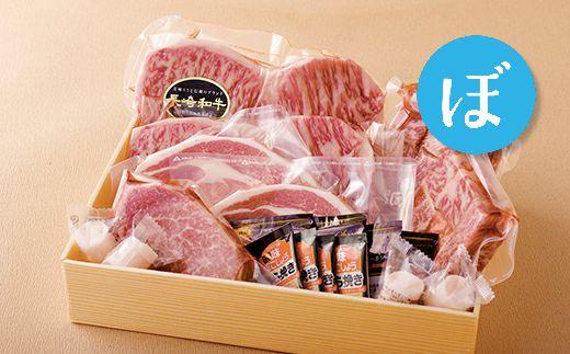 【ふるさと納税】長崎和牛ステーキと長崎県産上豚ロースステーキ