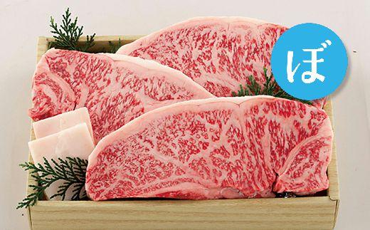 【ふるさと納税】長崎和牛ロース肉ステーキ(3枚)