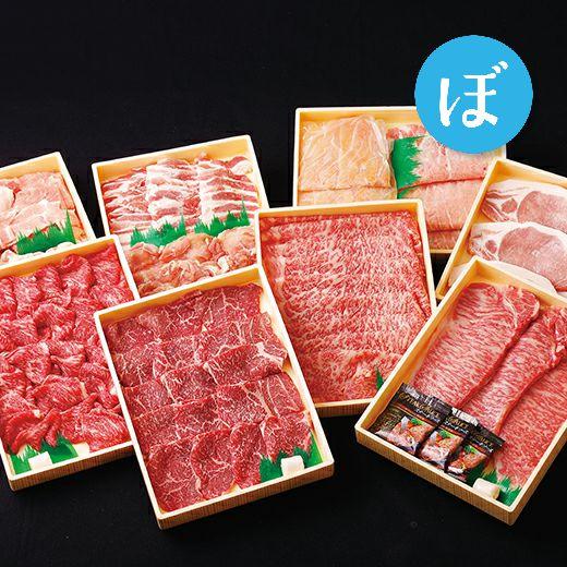 【ふるさと納税】《定期便》長崎和牛・豚・鶏お届け便(4回コース)