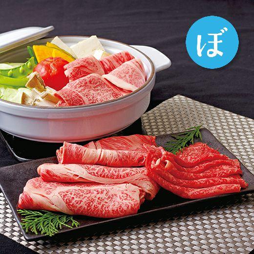 【ふるさと納税】長崎和牛A4霜降りと赤身すき焼き満喫セット1kg