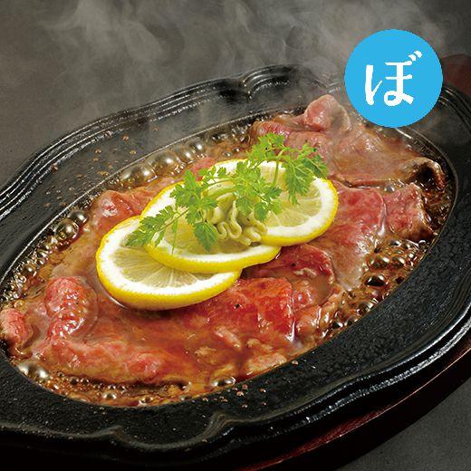 【ふるさと納税】佐世保名物長崎和牛(400g)レモンステーキセットA