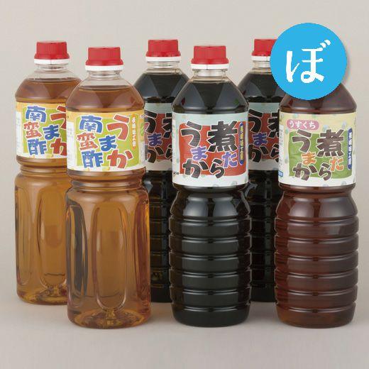 【ふるさと納税】ヨーコー調味料・南蛮酢詰め合わせ