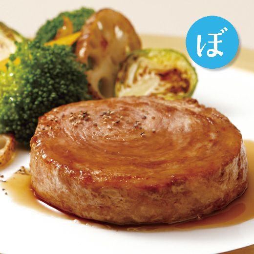 【ふるさと納税】黒豚ロールステーキ(8入)