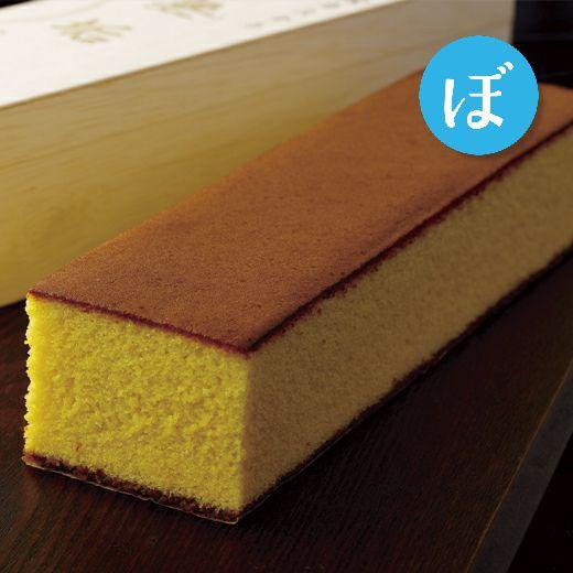 【ふるさと納税】極上五三焼カステラ「金無垢」