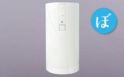 業務用大型空気清浄機をそのまま小型化に成功!新しい家電の形 【ふるさと納税】ニオイヤー