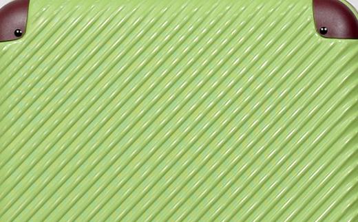 【ふるさと納税】ABS7352スーツケース(Sサイズ・ライトグリーン×ココア)